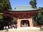 Reise Kyoto